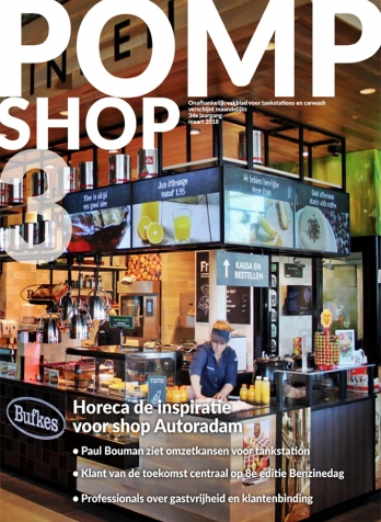 Pomp_Shop_Cover